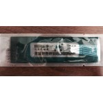 Disposable sterile acupuncture needle